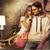 Золото - Rakurs & Ramirez Remix