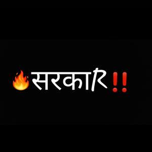 Shivanshu